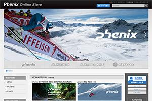 Phenix Online Store