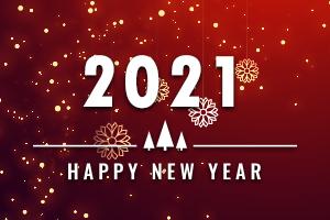 2020年冬季休業のお知らせ